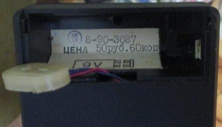 Бытовые радиоприёмники СССР Img_0314