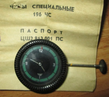 Бытовые радиоприёмники СССР Img_0318