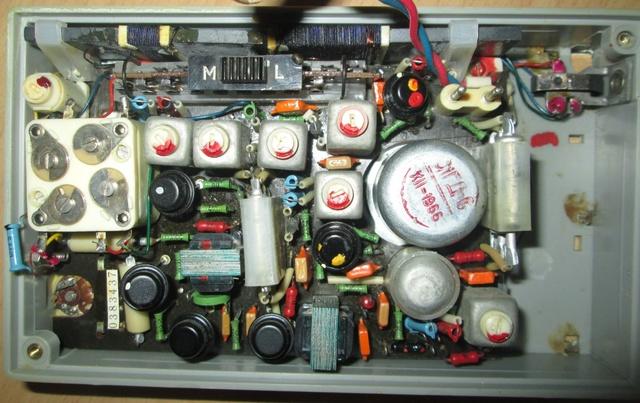 Бытовые радиоприёмники СССР Img_0331