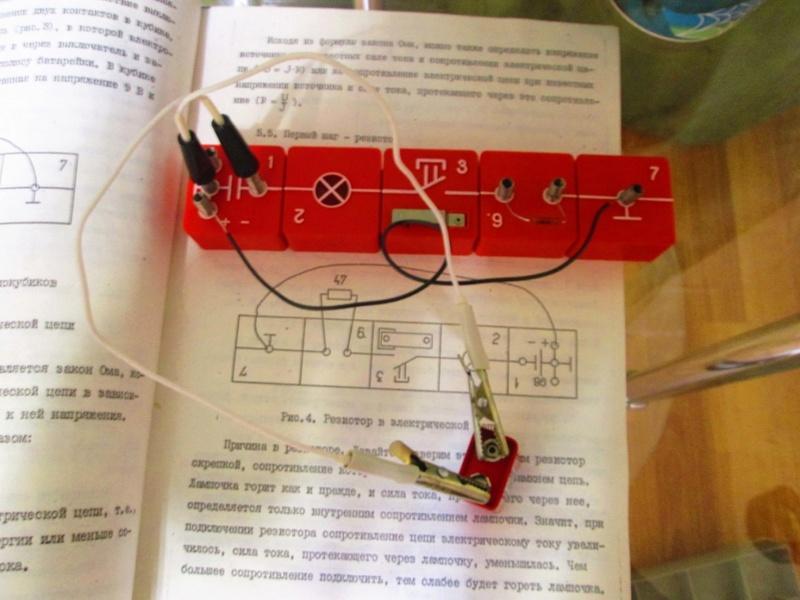 Радиоконструкторы для детского творчества. Img_1515