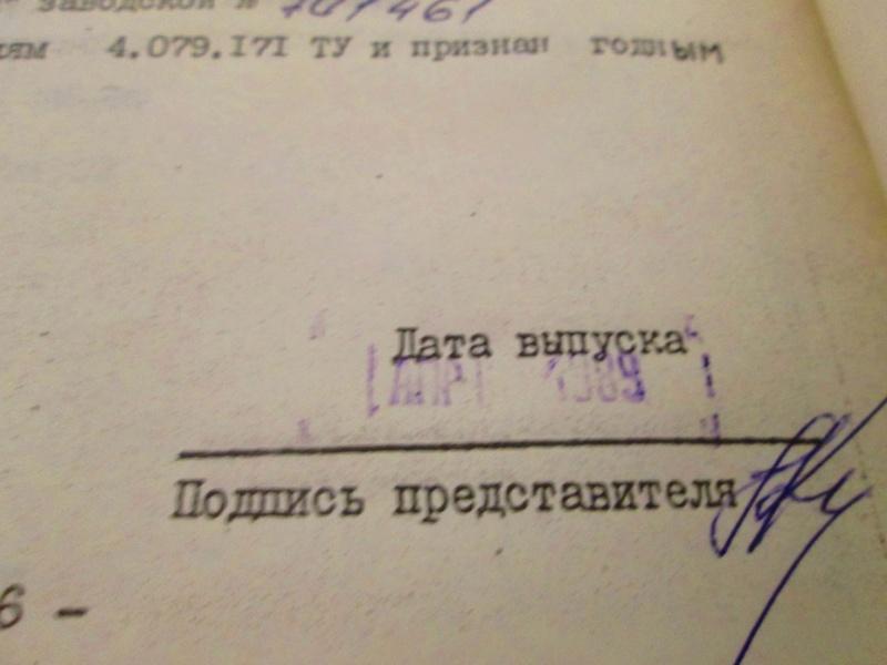 Радиоконструкторы для детского творчества. Img_1516