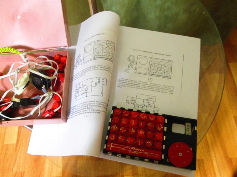 Радиоконструкторы для детского творчества. Img_1520