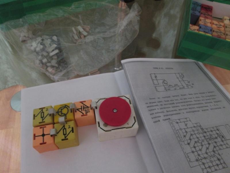 Радиоконструкторы для детского творчества. Img_1525