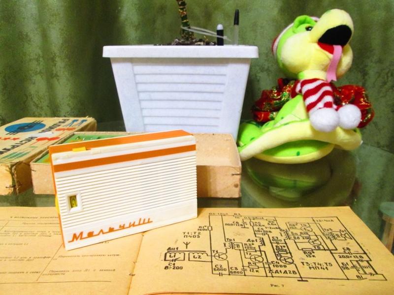 Радиоконструкторы для детского творчества. Img_1612