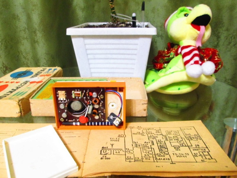 Радиоконструкторы для детского творчества. Img_1613