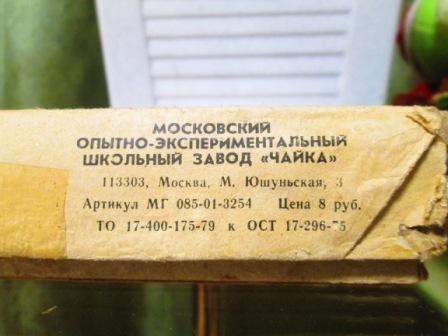 Радиоконструкторы для детского творчества. Img_1615