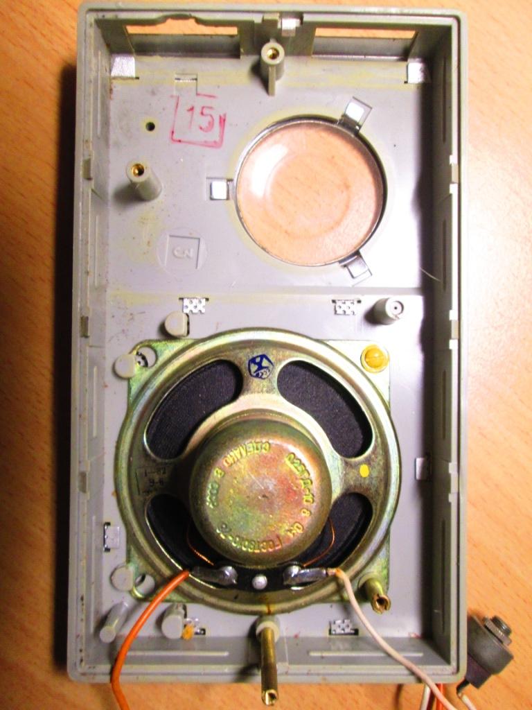Бытовые радиоприёмники СССР - Страница 3 Img_1711