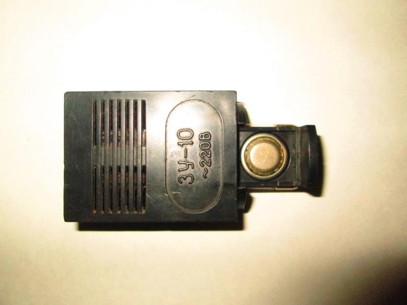 Бытовые радиоприёмники СССР - Страница 4 Img_2216