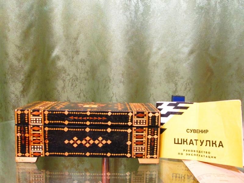 Бытовые радиоприёмники СССР - Страница 4 Oa_132
