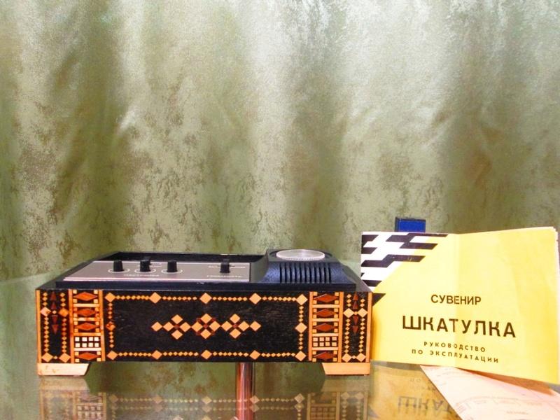 Бытовые радиоприёмники СССР - Страница 4 Oa_232