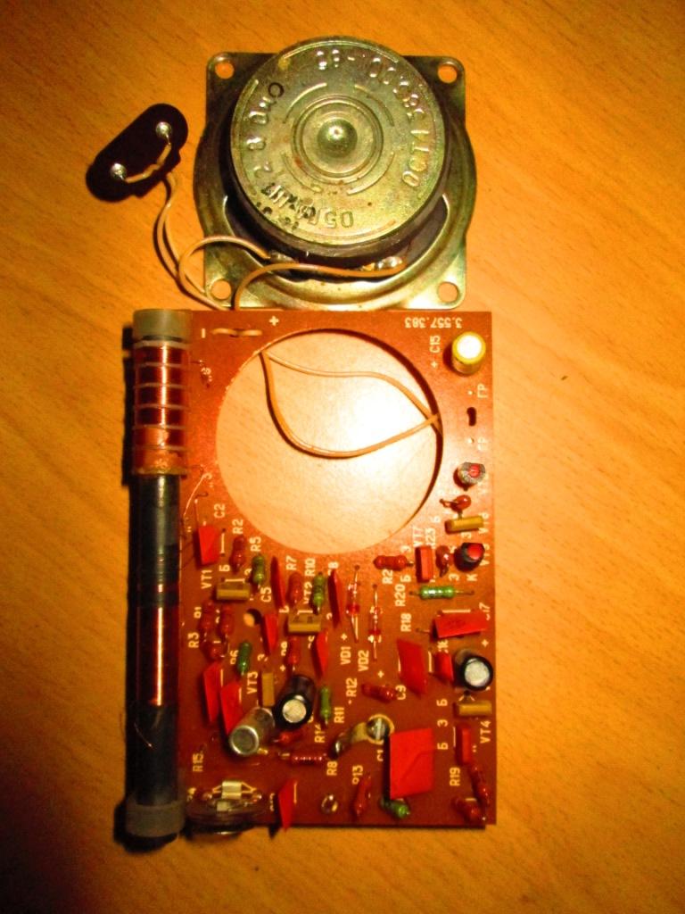 Бытовые радиоприёмники СССР - Страница 3 Ozdiea61