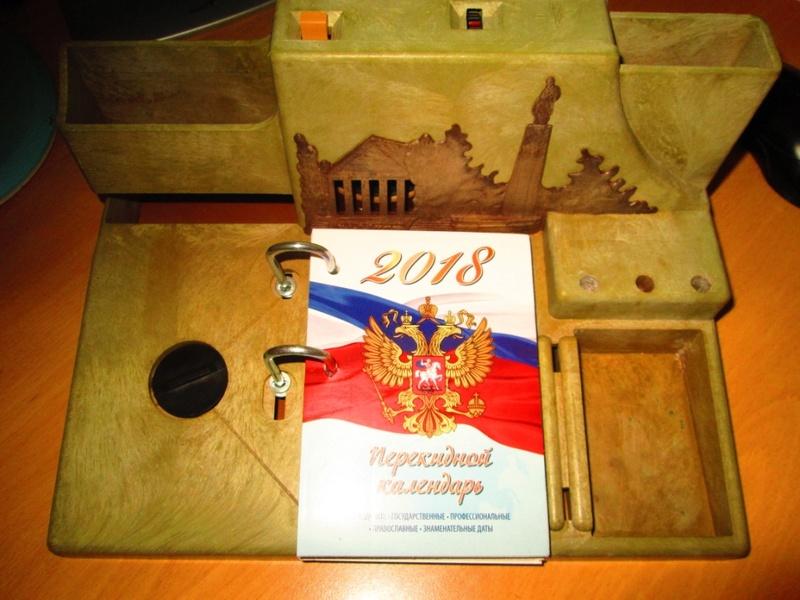 Бытовые радиоприёмники СССР - Страница 4 Ozdiea93