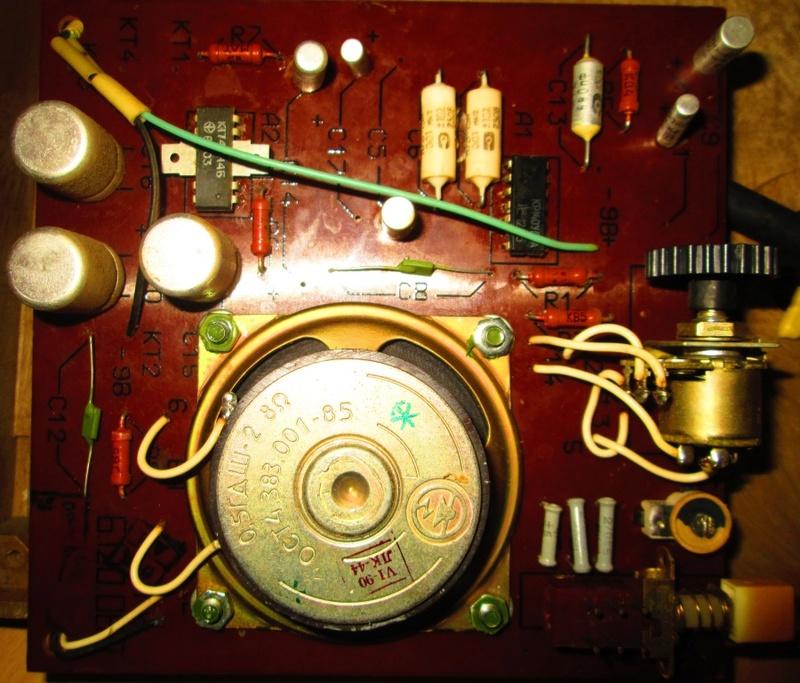 Бытовые радиоприёмники СССР - Страница 4 Ozdiea95