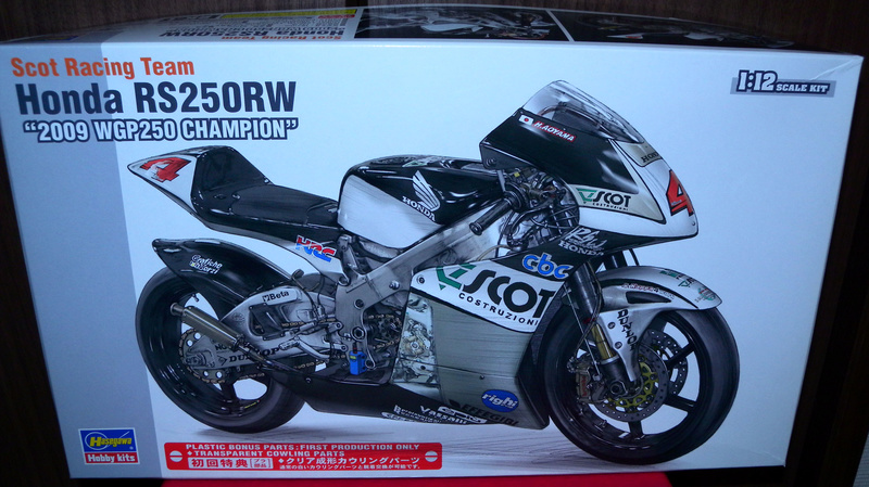 Community Build #26 - motorcycles Moto_h10