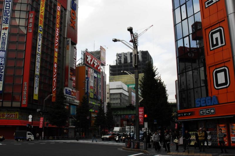 LE JAPON ! j'y étais !!! - Page 4 Img20018