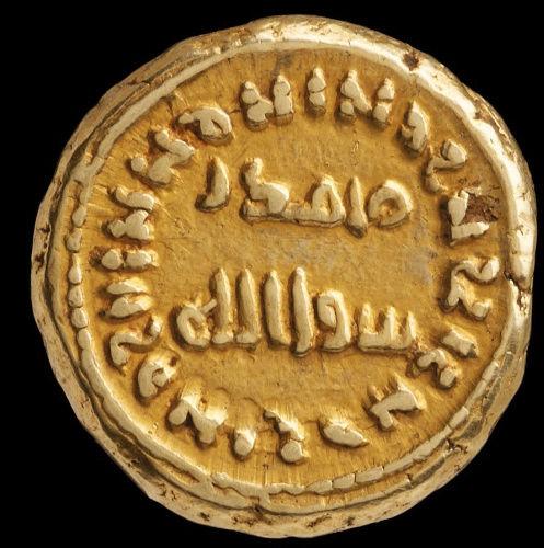 دينار اموي لاتيني للخليفه السابع سليمان بن عبد الملك  1110