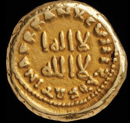 دينار اموي لاتيني للخليفه السابع سليمان بن عبد الملك  2210