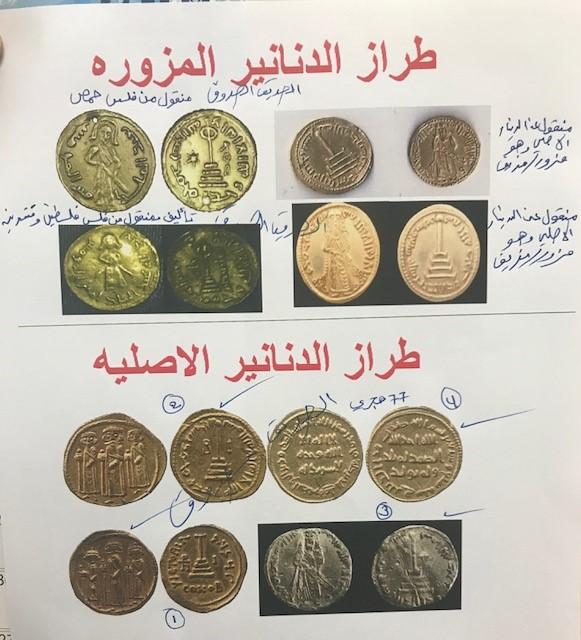 الفرق بين دنانير  عبد الملك  المعربه الاصليه  والمزوره بالصور  Dinar_10