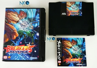 kof 97 , breakers revenge  1599-210