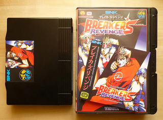 kof 97 , breakers revenge  8ba8d310