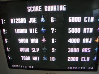 [SONIC WINGS 2] Hi Score Imgp1325
