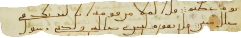 Le Vendredi serait la journée de Dieu - Page 4 Qala_e11