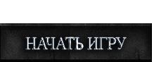 Gothic Kingdom RolePlay (RP) - GMPA 5f997010