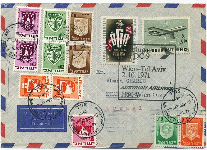 Zusatzfrankatur Israel auf AUA-Erstflug Wien-Tel Aviv 1971 Zzzzzz10