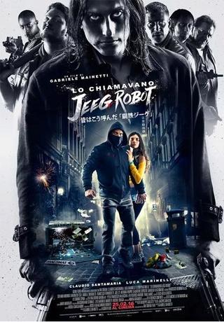 Netflix Jeeg-r10