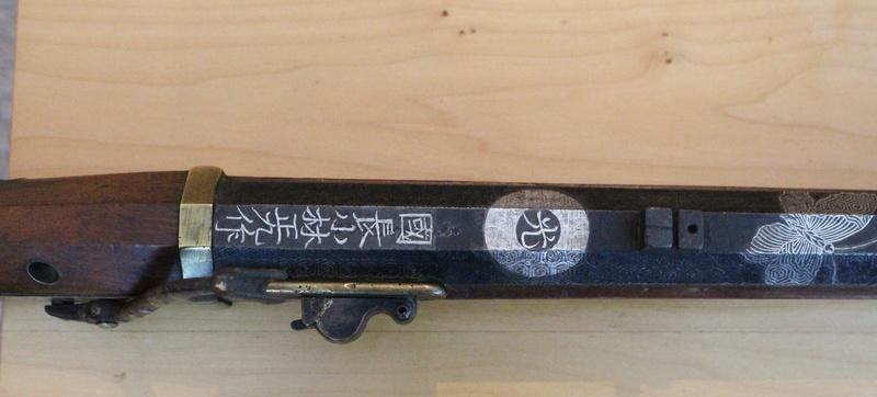 identification kanji arquebuse teppo  japonnaise Img_7511