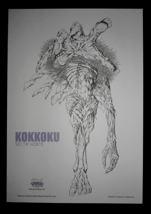 La Collection de Serenity Kokkok10