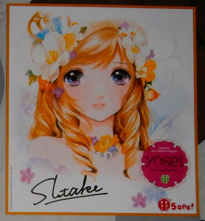 La Collection de Serenity Yosei_10