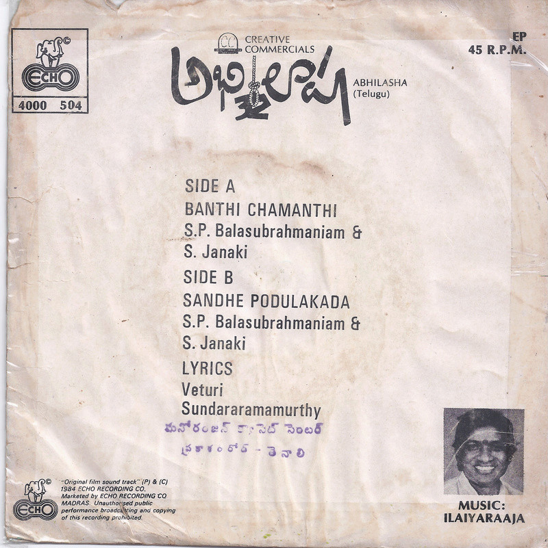 IR's other language (i.e. non-Thamizh) audio sleeve pics - Page 2 Abhila10