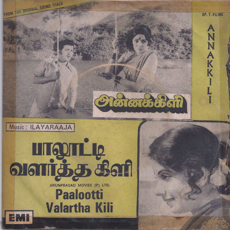 "Vinyl (""LP"" record) covers speak about IR (Pictures & Details) - Thamizh - Page 25 Annaki11"