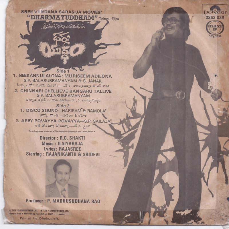 IR's other language (i.e. non-Thamizh) audio sleeve pics - Page 3 Dharma11