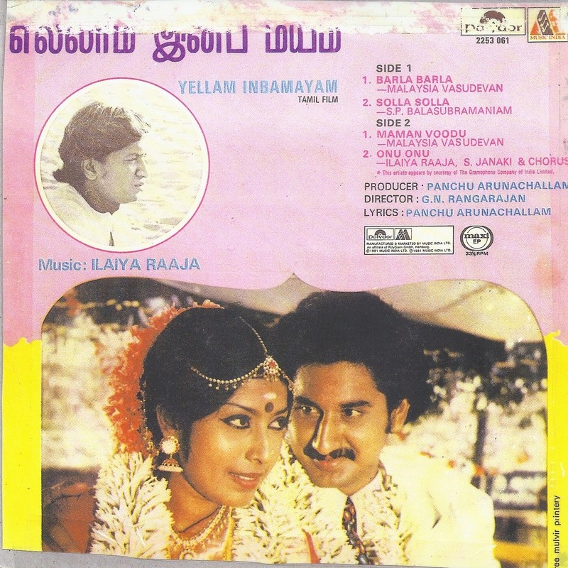 "Vinyl (""LP"" record) covers speak about IR (Pictures & Details) - Thamizh - Page 25 Ellam_10"