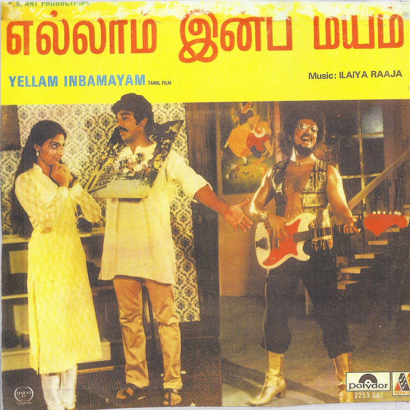 "Vinyl (""LP"" record) covers speak about IR (Pictures & Details) - Thamizh - Page 25 Ellam_11"
