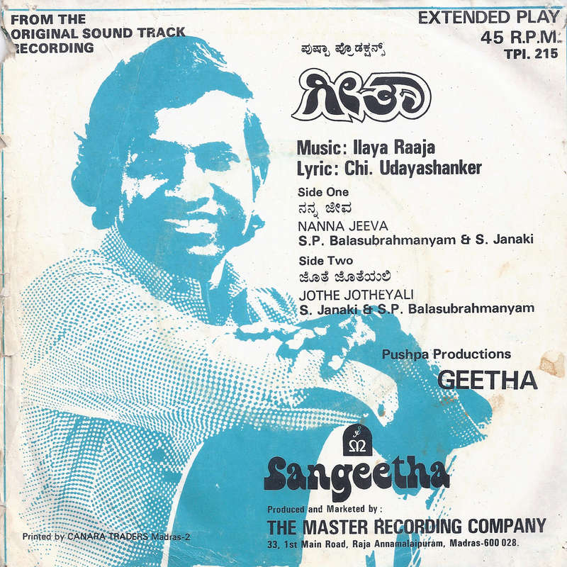 IR's other language (i.e. non-Thamizh) audio sleeve pics - Page 3 Geetha11