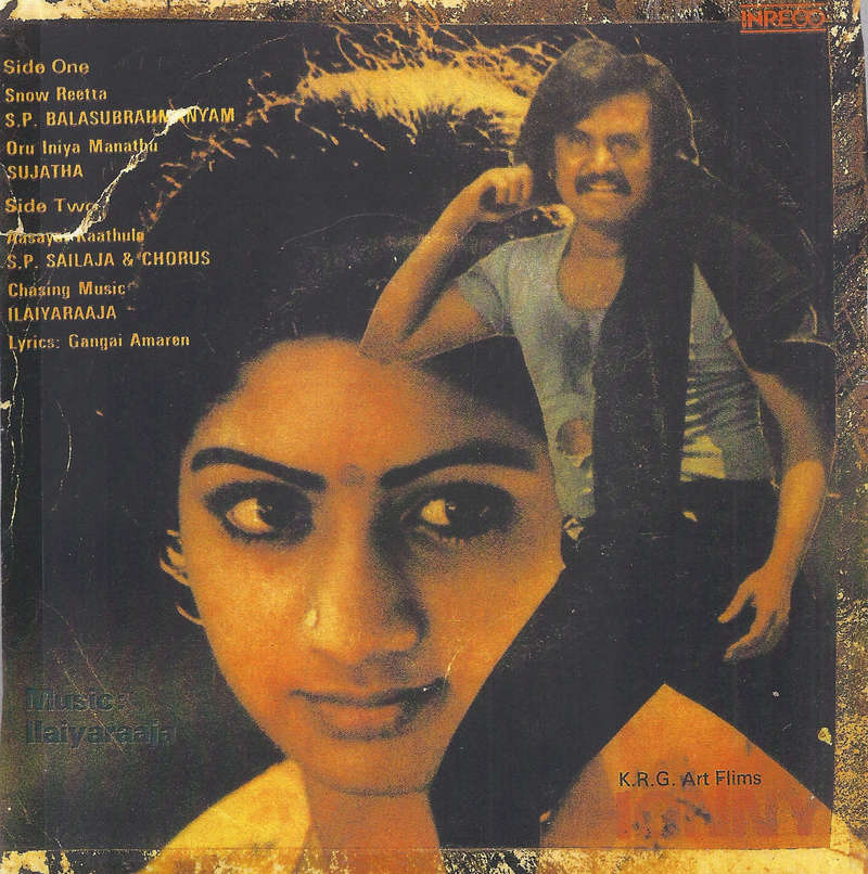 "Vinyl (""LP"" record) covers speak about IR (Pictures & Details) - Thamizh - Page 25 Johny_10"