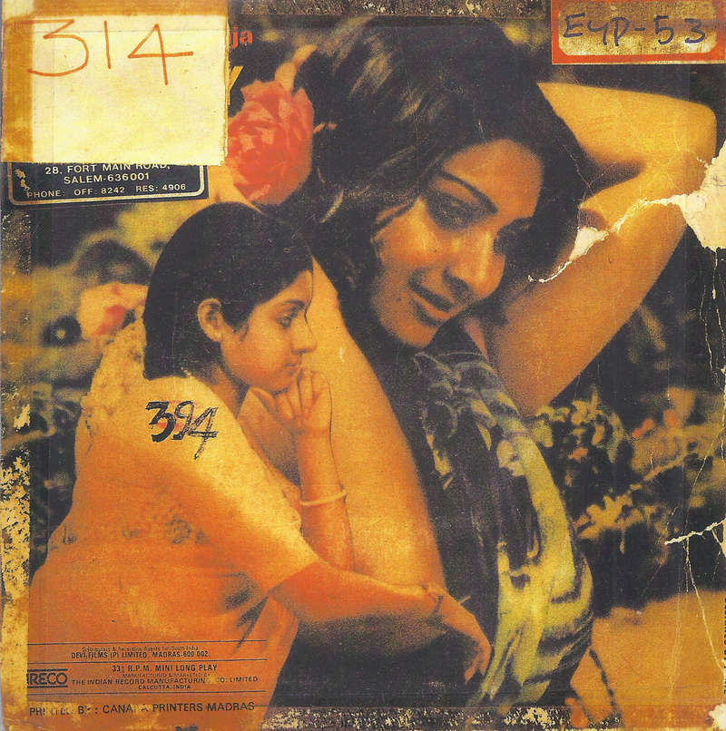 "Vinyl (""LP"" record) covers speak about IR (Pictures & Details) - Thamizh - Page 25 Johny_11"