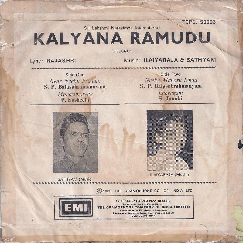 IR's other language (i.e. non-Thamizh) audio sleeve pics - Page 3 Kalyan10