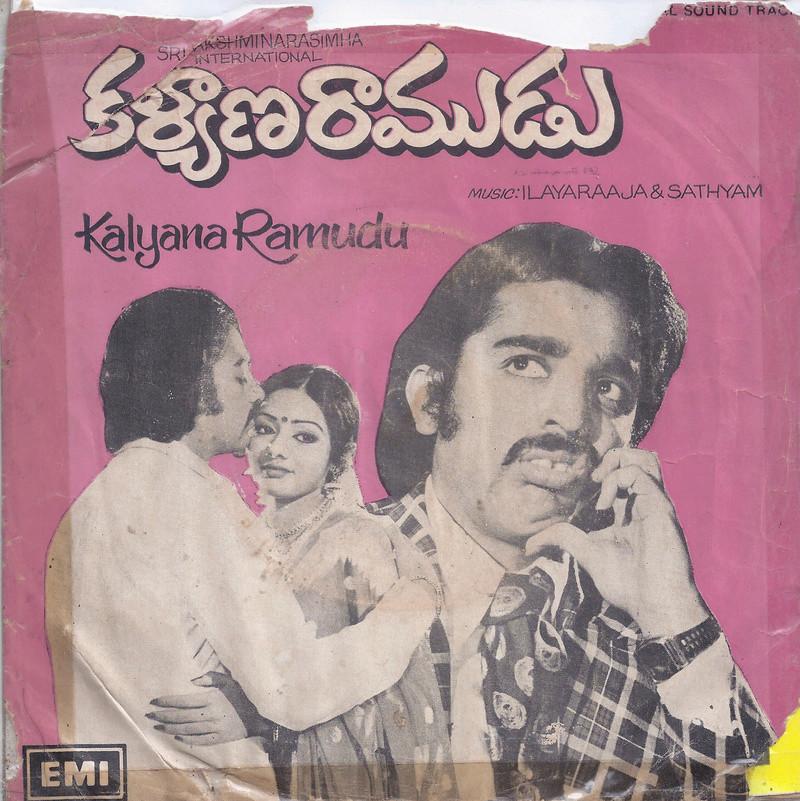 IR's other language (i.e. non-Thamizh) audio sleeve pics - Page 3 Kalyan11