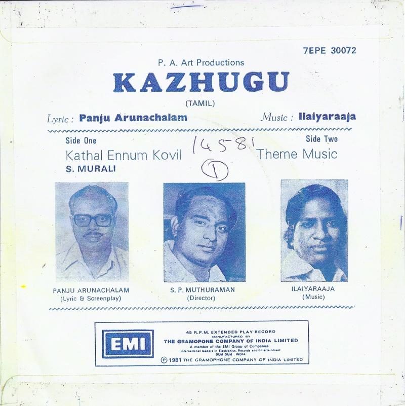 "Vinyl (""LP"" record) covers speak about IR (Pictures & Details) - Thamizh - Page 24 Kazhug10"