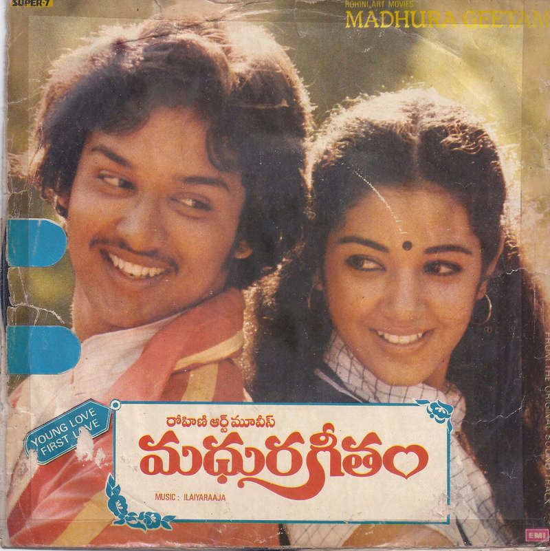 IR's other language (i.e. non-Thamizh) audio sleeve pics - Page 3 Madhur11