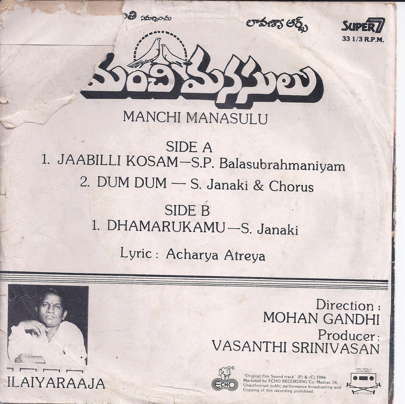 IR's other language (i.e. non-Thamizh) audio sleeve pics - Page 2 Manchi11