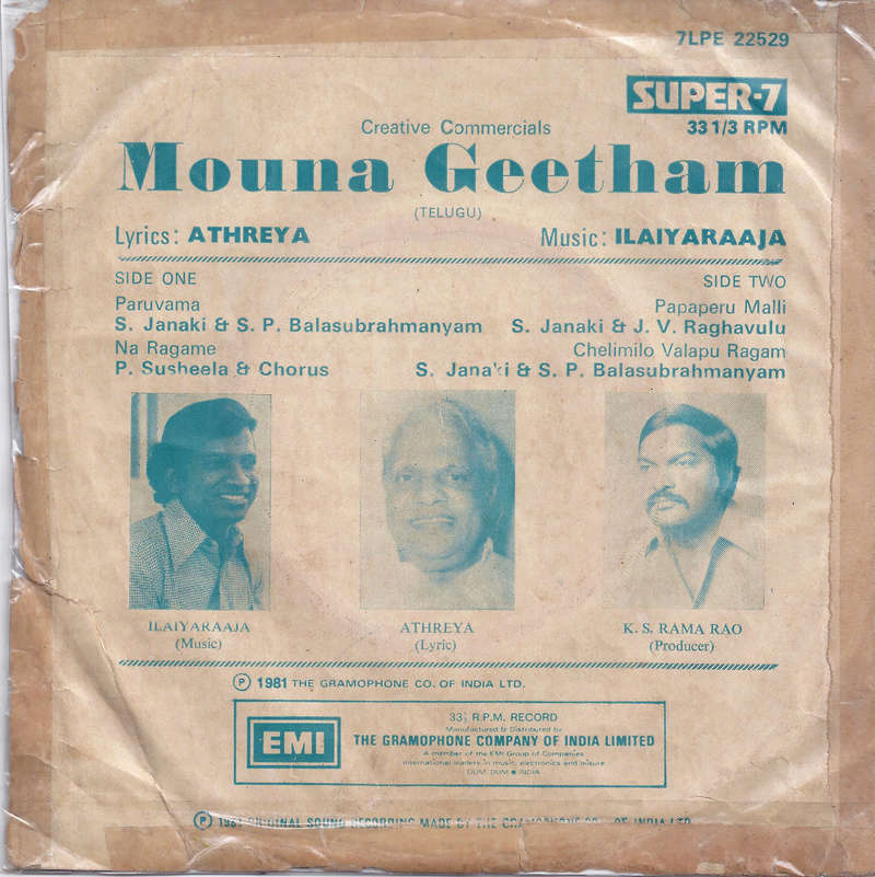 IR's other language (i.e. non-Thamizh) audio sleeve pics - Page 2 Mouna_10