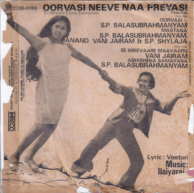 IR's other language (i.e. non-Thamizh) audio sleeve pics - Page 2 Orvasi10