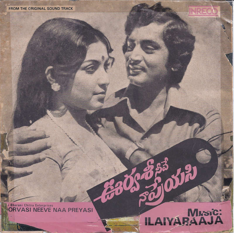 IR's other language (i.e. non-Thamizh) audio sleeve pics - Page 2 Orvasi11