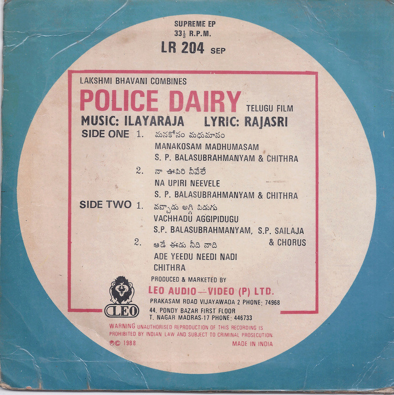IR's other language (i.e. non-Thamizh) audio sleeve pics - Page 3 Police10
