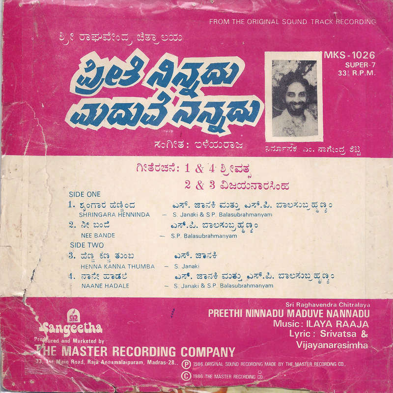 IR's other language (i.e. non-Thamizh) audio sleeve pics - Page 3 Preeth10